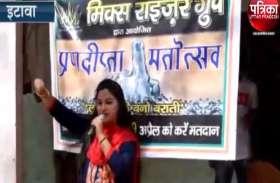 गीत के जरिये शिवानी मतदान को कर रही प्रेरित