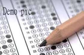 Assistant engineer civil Mains exam admit card जारी, ऐसे करें डाउनलोड