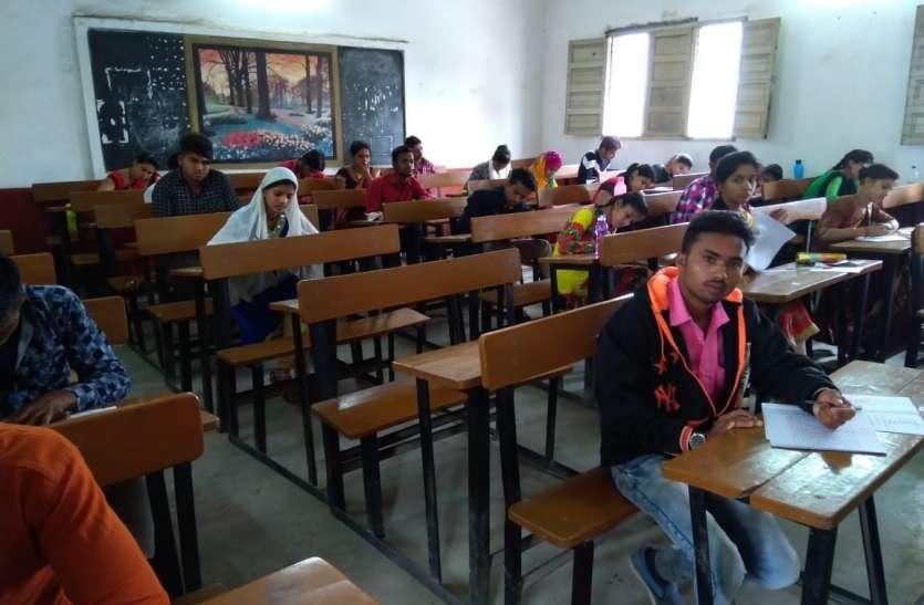 हो गई चूक, छात्र पहुंचे, लेकिन प्रश्न पत्र लापता