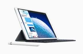Apple ने नए iPad Air और iPad mini को किया लॉन्च, 3 मिनट में जानें सबकुछ