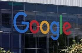 जल्द ही नई गेमिंग सेवा का ऐलान कर सकता है Google