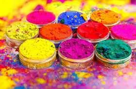 चारों तरफ होली का छाया उल्लास, रंगों के बीच चलेगा दान-पुण्य का दौर
