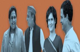 गठबंधन को सीट देने पर भड़के कांग्रेसी, राहुल-प्रियंका को लिखा पत्र- दूसरे दल का उम्मीदवार स्वीकार नहीं