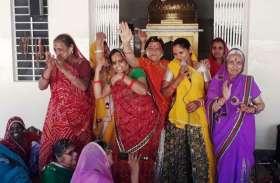 फागोत्सव,महिलाओं ने फाग के गीत गाए तथा भजनों पर नृत्य किया