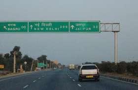 राजस्थान से गुजर रहे नेशनल हाईवे-8 पर इस काम के चलते यातायात किया डायवर्ट, ये हैं बड़ी वजह