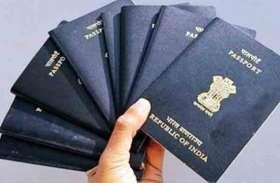 महिला के पासपोर्ट बनवाने के लिए अप्लार्इ करने पर शख्स ने लगाया ये बड़ा आरोप, जांच में जुटे अधिकारी- देखें वीडियो