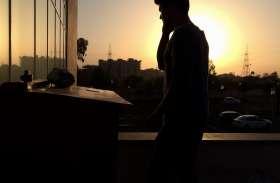 दिल्ली: खराब नेटवर्क के कारण रेप केस में फंसा लड़का, प्रेमिका ने दर्ज कराया मुकदमा