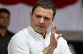 BIG NEWS: टिकट बंटवारे पर दो फाड़ हुए कांग्रेसियों को राहुल गांधी ने दी बड़ी चेतावनी