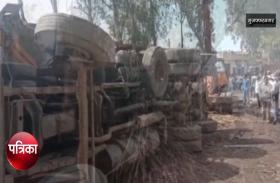 सवारी से भरे टेंपो पर पलटा ट्रक, मची अफरा-तफरी, देखें वीडियो