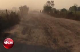 आजादी के बाद से आज तक इस गांव में चुनाव का प्रचार करने नहीं गया कोई नेता, देखें वीडियो