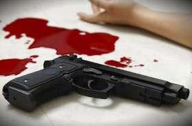 बाइक सवार बदमाशों ने प्रधानपति की गोली मारकर हत्या की