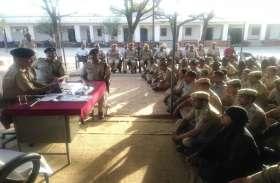 थानों में लगे पुलिसकर्मियों को मिलेगा साप्ताहिक विश्राम