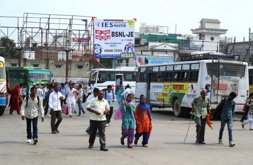 लोकसभा चुनाव के चलते बस यात्रियों की बढ़ेगी मुश्किलें, 14 अप्रैल से प्रभावित होगी इन रूटों पर चलने वाली बसें