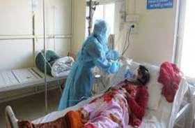 महिला को था बुखार और बदन में दर्द, जब अपोलो से आई ये रिपोर्ट तो परिजन के उड़ गए होश