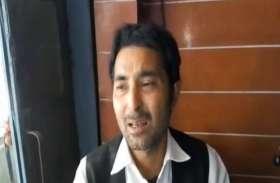 Loksabha Election: कांग्रेस ने यहां गठबंधन के विरोध में प्रत्याशी न उतारने का फैसला लिया तो फूट फूट कर रोया कार्यकर्ता, देखें वीडियो