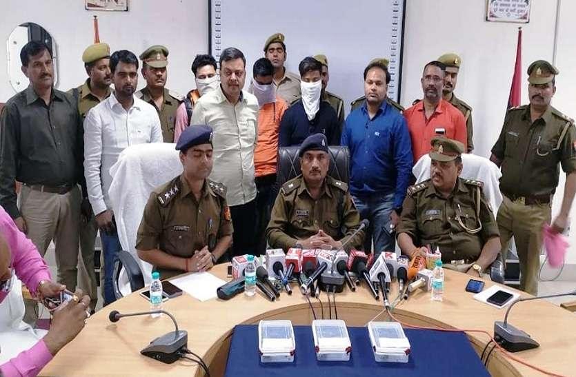 पुलिस ने तीन लुटेरों को अवैध हथियारों के साथ किया गिरफ्तार
