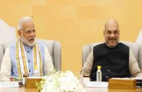 बीजेपी ने इन दो केंद्रीय मंत्री पर खेला बड़ा दांव, आज शाम को जारी होंगे टिकट