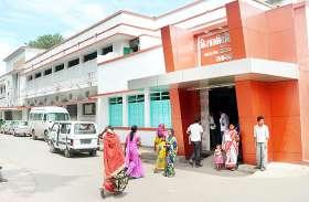 पर्व में मेकाहरा व प्राथमिक स्वास्थ्य केंद्रों में मिलेगी इमरजेंसी सेवाएं