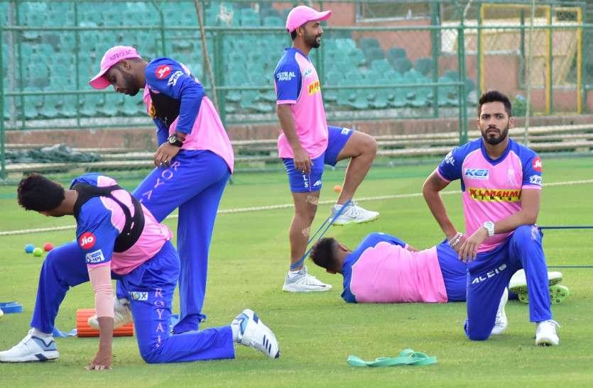 जयपुर में कल फिर से गूंजेगा आइपीएल का शोर,जयपुर में  आइपीएल का पहला मैच कल