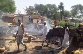 छप्परों में लगी आग.. युवक की जिंदा जलकर हुई दर्दनाक मौत
