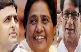 भाजपा विधायक ने बताया, इस तरह गठबंधन प्रत्याशी बन सकता है प्रधानमंत्री, देखें वीडियो-