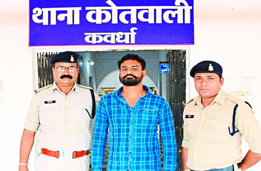 शराब की अवैध तस्करी करने वाले आरोपी को किया गिरफ्तार, पुलिस ने जब्त किया 26 पेटी शराब