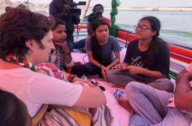 BHU बवाल में पुलिस की लाठियां खाने वाली छात्राओं ने प्रियंका गांधी से साझा किया अपना दर्द