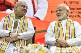 Lok Sabha Election: लिस्ट आने से पहले इन भाजपा सांसदों व केंद्रीय मंत्री ने लिया नामांकन फॉर्म