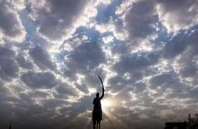 यहां आसमान में अचानक छाए बादलों ने बढ़ाई किसानों की चिंता, मौसम विभाग ने दिया ऐसा संकेत