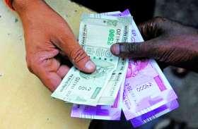 होली पर ATM और बैंकों से गायब हो गए ये नोट, लोगों की बढ़ी परेशानी