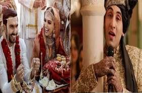 इटली में शादी रचाने के 4 महीने बाद दीपिका-रणवीर ने फिर लिए सात फेंरे, वायरल हुआ वीडियो...
