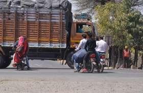 बामनखेड़ा-भोपाल बायपास चौराहे पर ओवरब्रिज से सुगम होगा यातायात...