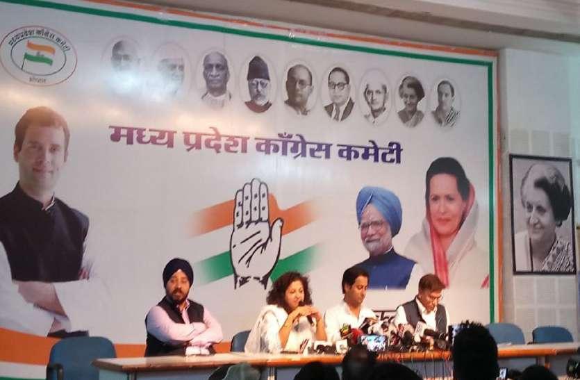 चुनाव 2019 : जयवर्धन बोले 70 दिन में 83 वचन पूरे, कांग्रेस पार्टी तेजी से कर रही काम