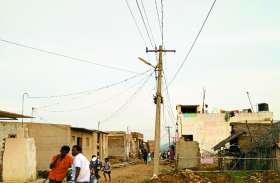 बिजली भुगतान नहीं करने वाले 836 उपभोक्ताओं के काटे जाएंगे कनेक्शन, शासकीय विभाग भी शामिल