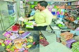 खाद्य अफसरों ने दुकानों में मारा छापा, गुटखा, पान मसाला और प्लास्टिक सामान जब्त