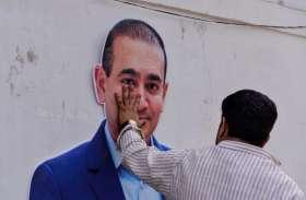 नीरव मोदी गिरफ्तार: ED नीलाम करेगी 173 पेन्टिंग्स व 11 कार, जानिए वारंट में क्या लिखा गया