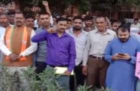 इस केंद्रीय मंत्री को टिकट देने को लेकर भाजपा में दो फाड़, BJP के दिल्ली मुख्यालय पर हंगामा, देखें वीडियो-