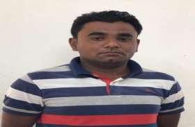 राजपथ क्लब की फर्जी सदस्यता देने का मुख्य आरोपी देसाई गिरफ्तार