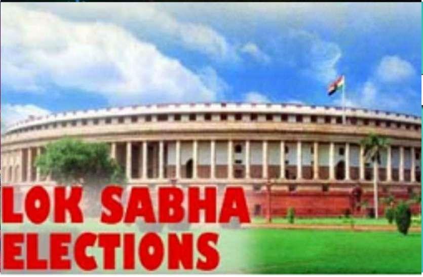 जानिए फिरोजाबाद लोकसभा में कब होगा नामांकन और मतदान, चुनाव को लेकर विस्तृत खबर