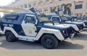 Mahindra ने CISF के लिए बनाई नई गाड़ी, हैंड ग्रेनेड का भी नहीं होगा असर