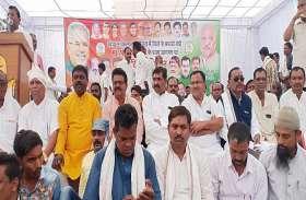 पार्टी को मजबूत करने बूथ स्तरीय टीम में किसानों को जोड़ें- अटल