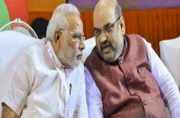 Lok sabha election इस भाजपा सांसद ने किया फिर से टिकट मिलने का ऐलान, देखें वीडियो
