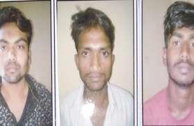 1 महीने पहले ये काम कर भाग गया था मुंबई, लौटा तो चचेरे भाई ने 2 दोस्तों के साथ मिलकर कर दी हत्या