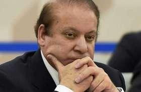 पाकिस्तान: नवाज शरीफ को बड़ा झटका, जमानत याचिका पर फैसला 26 मार्च तक टला