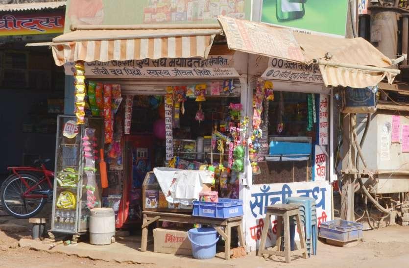 आंवटित दूध के बूथों की आड़ में गुटखा-पान ओर जूस की दुकान