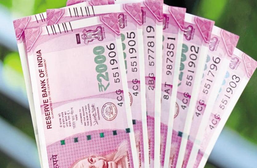 दिवाली के बाद अब होली पर बैंकों और एटीएम से 2 हजार के नोट गायब, लोगों को हो रही परेशानी