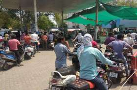 होली के एक दिन पहले पेट्रोल खपत ने तोड़े सारे रिकॉर्ड, जानिये कितनी हुई बिक्री