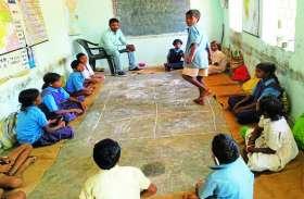 सरल कार्यक्रम: शिक्षक लगा रहे हैं 'कमाल विधि' से डेमो क्लास, जानिए आप भी