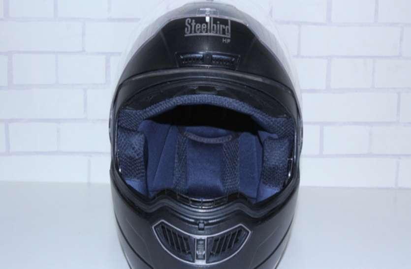 Steelbird ने बेहद सस्ती कीमत में लॉन्च किया हेलमेट, फोन पर भी कर सकेंगे बात