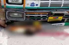 NH- 53 पर हुआ दर्दनाक हादसा: सड़क पार कर रहे युवक को ट्रक ने कुचला, मौत